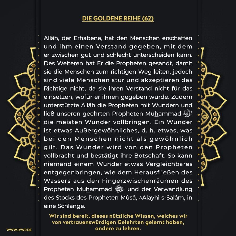 GR62-DEE