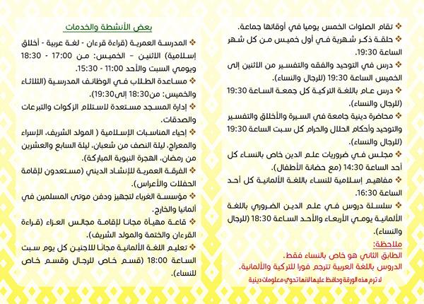 Omar Moschee program