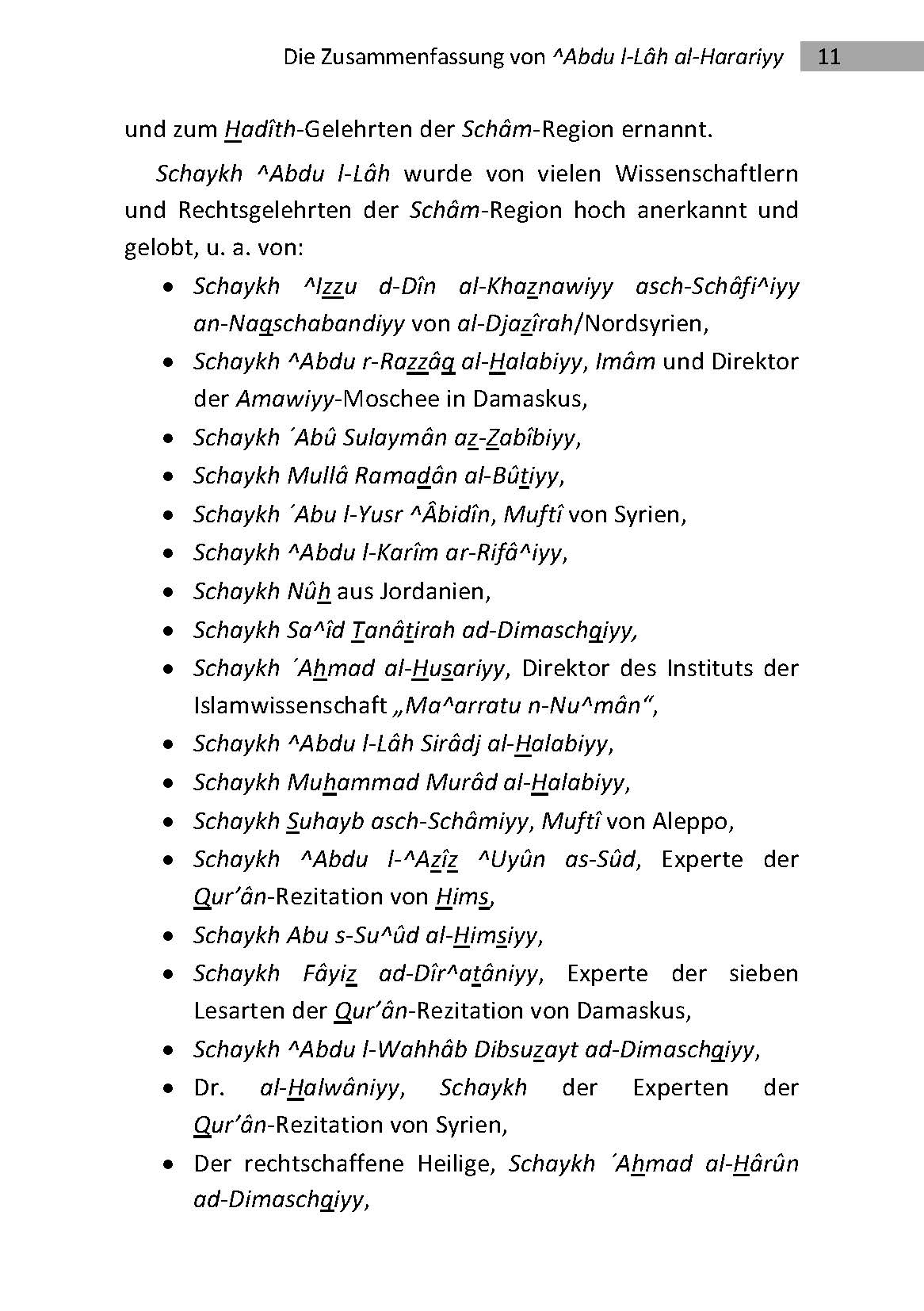 Die Zusammenfassung - 3. Auflage 2014_Seite_11