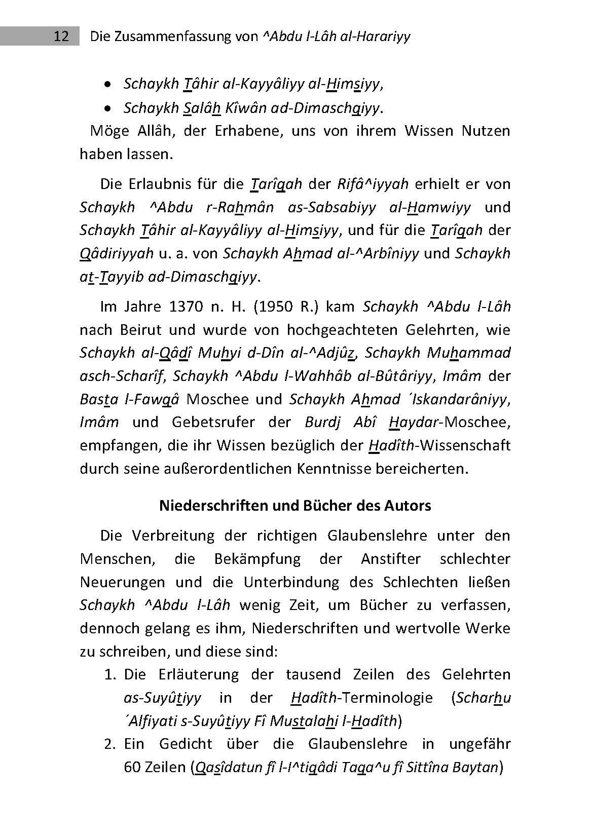 Die Zusammenfassung - 3. Auflage 2014_Seite_12