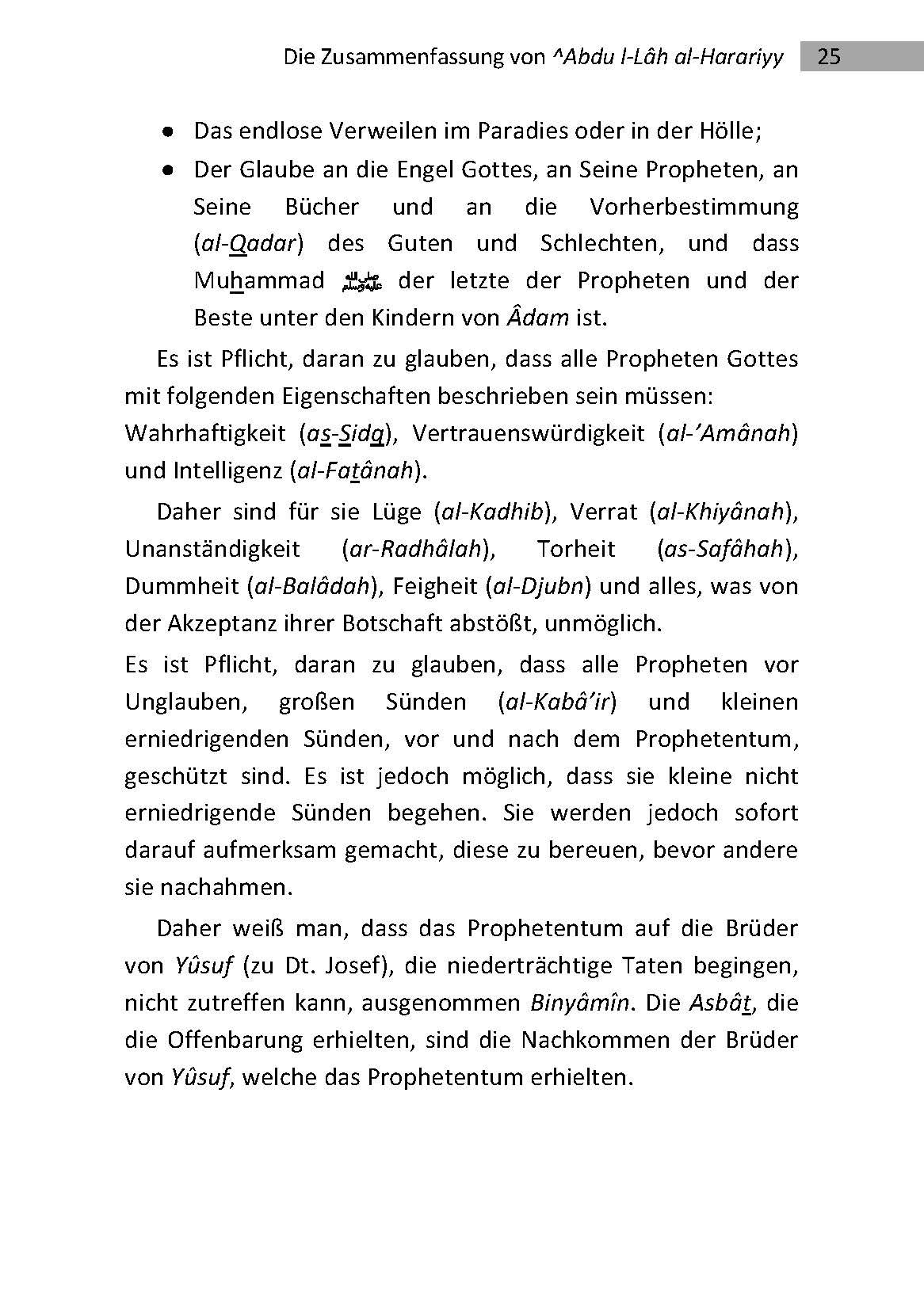 Die Zusammenfassung - 3. Auflage 2014_Seite_25