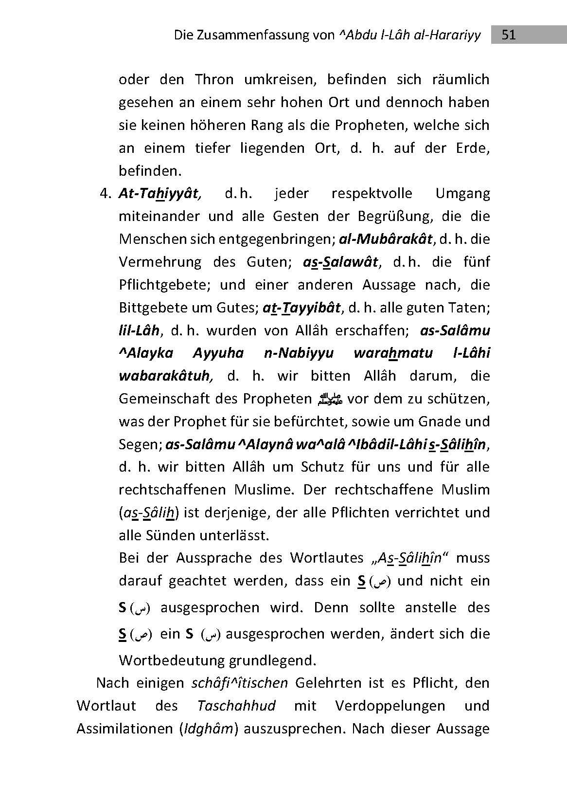 Die Zusammenfassung - 3. Auflage 2014_Seite_51