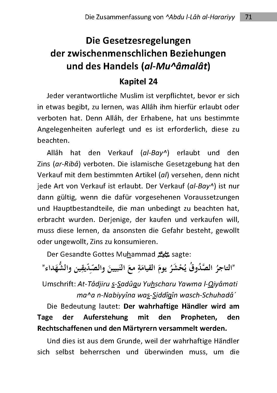 Die Zusammenfassung - 3. Auflage 2014_Seite_71