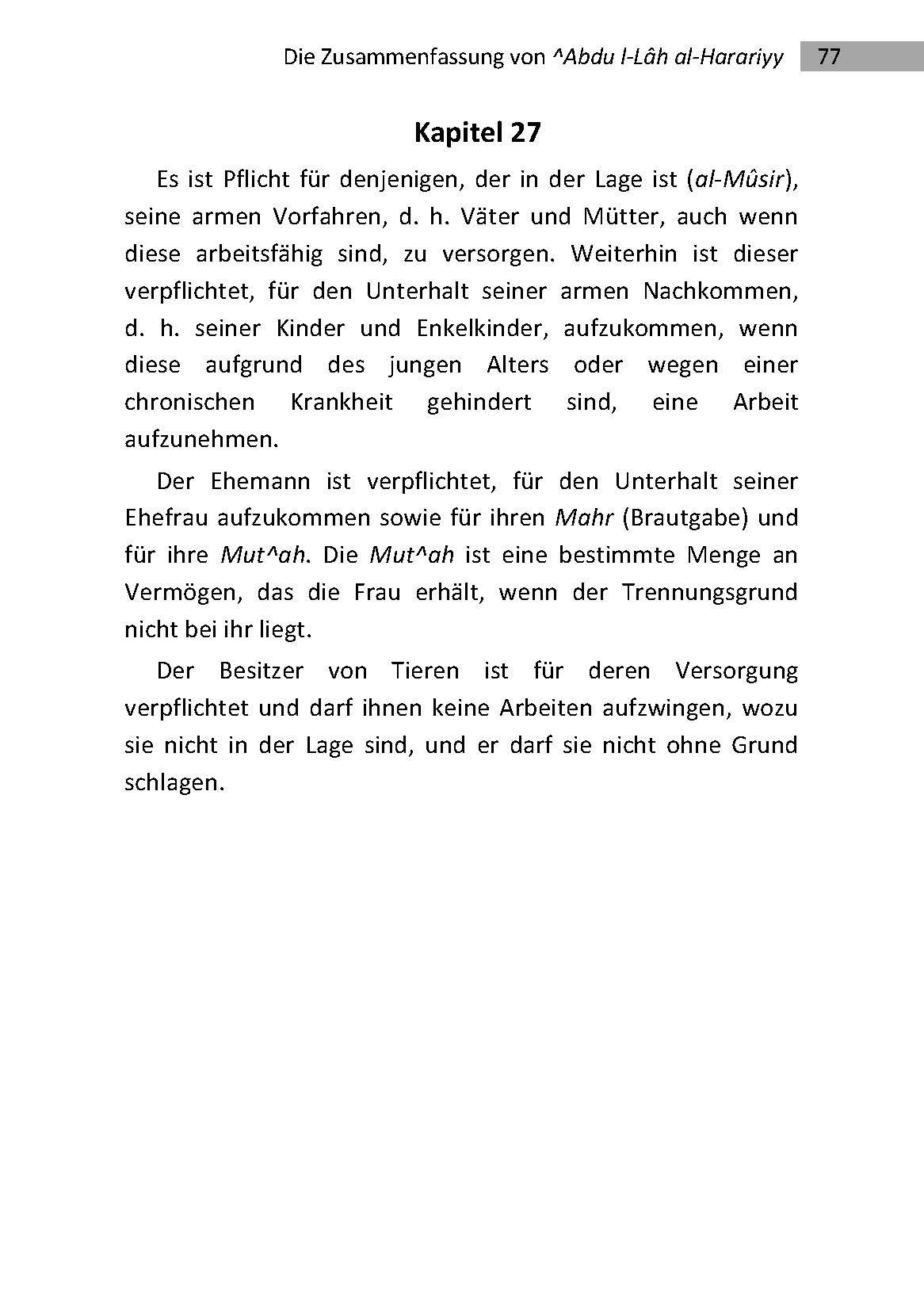 Die Zusammenfassung - 3. Auflage 2014_Seite_77
