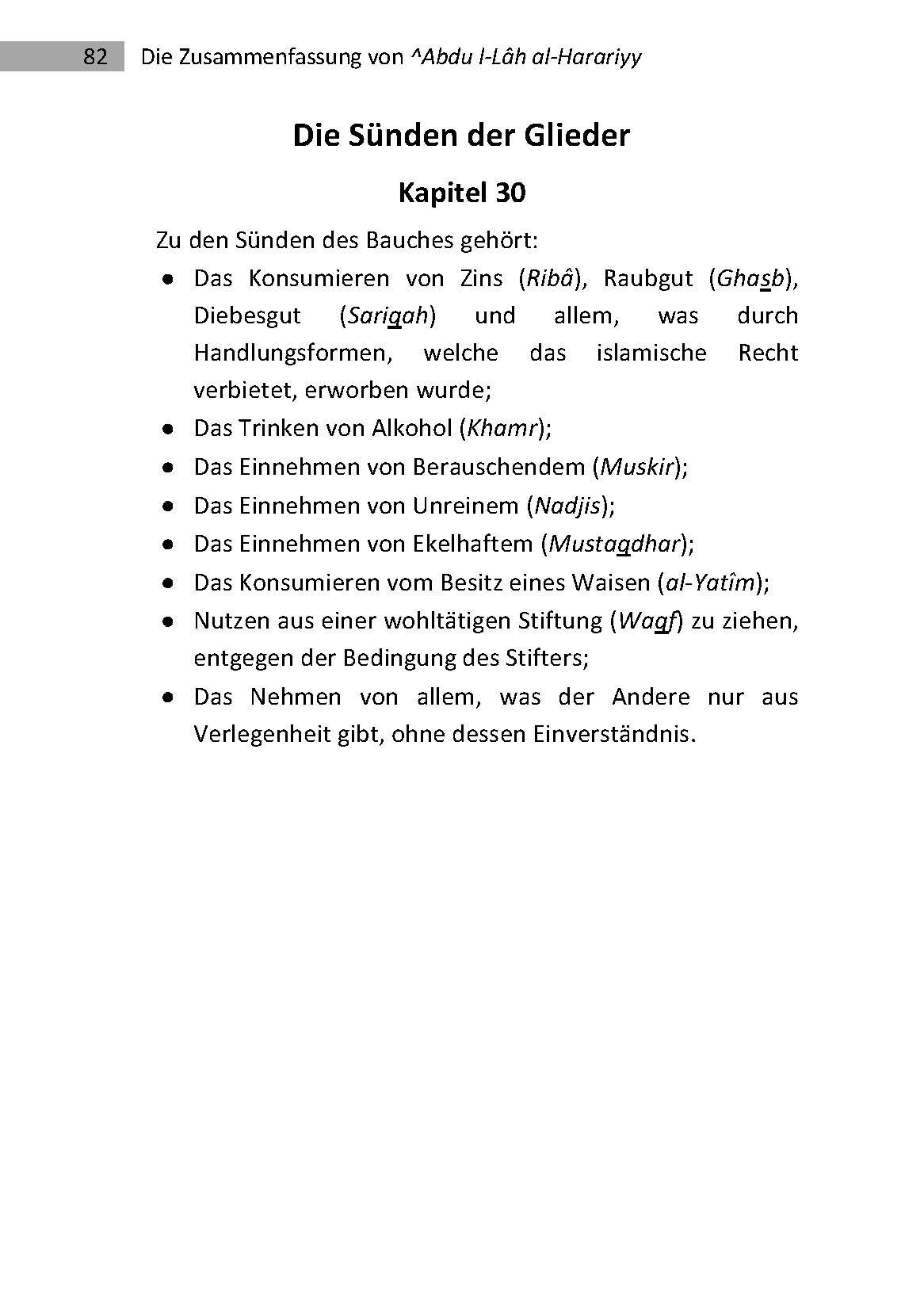 Die Zusammenfassung - 3. Auflage 2014_Seite_82